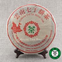 Yunnan Meng Hai Banzhang Shu Pu er Tea Cake 357g/12.6oz P191