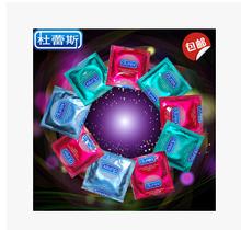 100 condoms/ lot durex condoms Durex condom slim / Passion / LOVE / thread / passion condom sex products(China (Mainland))