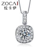 ZOCAI 0.743 CT F-G/SI 3EX 100% natural genuine diamond 18K white gold pendant with 925 silver chain necklace