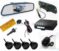 4.3 Inch reverse mirror parking sensor with 4 sensor waterpoor LCD parking sensor system