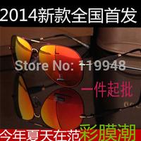 2014 NEW STYLE Man WOMENS polarization glasses, Sunglasses men uva, uvb ultraviolet prevention brand sun glasses