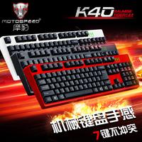 K40 gaming keyboard laptop usb wired keyboard mechanical keyboard lol free shipping