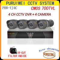 Recommand 4pcs 700TVL CMOS IR 24 leds CCTV Camera+4CH Full D1 H.264 120fps*D1 Standalone Cloud CCTV security network DVR