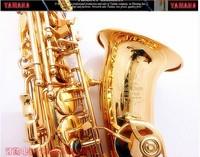 FREE SHIPPING EMS Yamaha Saxophone Brand quality is very good