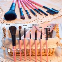 Free Shipping Hot Professional 24 pcs Makeup Brush Set tools