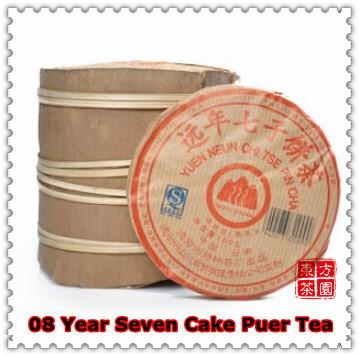 300g 100g 3 2008 Year Old Puer Tea Cake Slimming Ripe Puer Lose Weight pu er