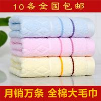 2014 hot slae 100% Cotton Towels Face Towels high quality Bath Towels Beach Towels Washclothes 73x33cm 3pcs/lot Wholesale