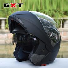 GXT G 158 helmet motorcycle helmet open face helmet off electric double lens personality run helmet
