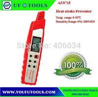AZ 8715 PenType Digital Heat stroke Preventer