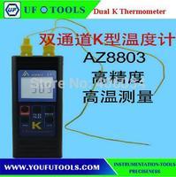 AZ 8803 Handheld Dual K thermometer /Digital Thermometer