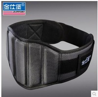 Health protection belt fitness belt  Waist