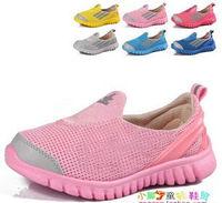 2014 summer New Arrival Sport Children Shoes Kids Shoes Children Sneakers Girls Boys Shoes Sneakers Running  For Kids