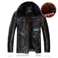Winter leather clothing winter plus velvet plus cotton men's clothing one piece plus velvet fur collar fashion male disassembly
