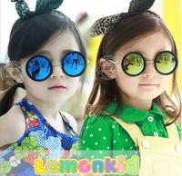 Fashion ploughboys color film glasses male female child child sunglasses summer sunscreen mirror