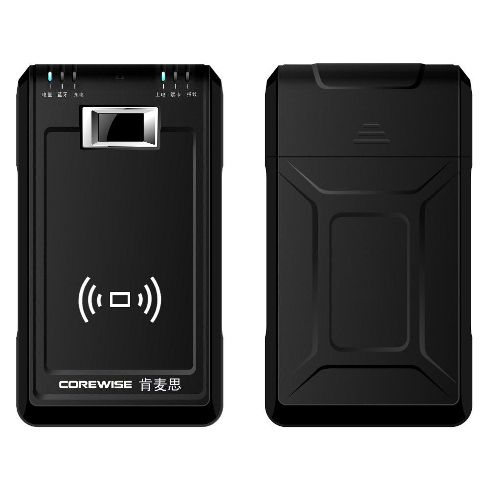 Biometric fingerprint scanner door lock, rfid smart card reader(China (Mainland))