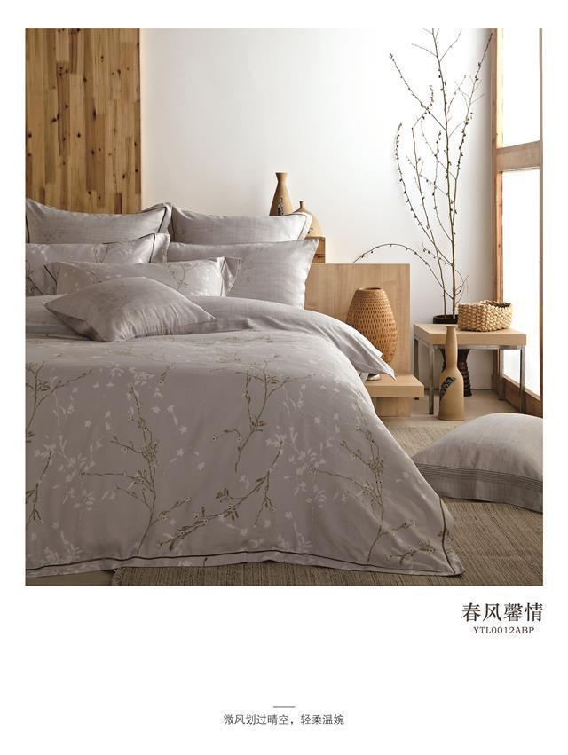 Luxo extremamente suave de linho de seda jogo do fundamento 4 pcs fronhas / folha de cama / set capa de edredão(China (Mainland))