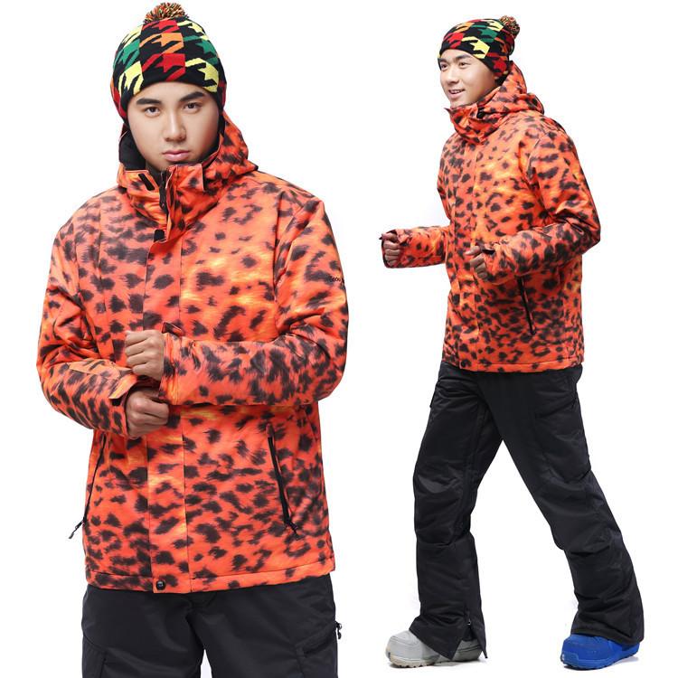 Одежда Для Сноуборда Дешево