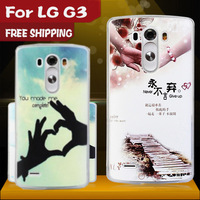 New Fashion multicolor Dermatoglyph coloured drawing or pattern Original G3 Phone case for LG optimus D855 D850 back cover
