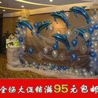 Supplies Large blue dolphin decoration blue balloon decoration