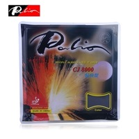 Free shipping Palio CJ8000 ( light and Fast Light C-type) pimples in Table Tennis (ping pong) Rubber with sponge