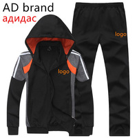 FREE shipping,2014 autumn winter brand man's track suit set with a hood high-quality male sportswear fashion jacket with pant