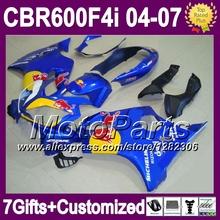 Для HONDA CBR600F4I 04 05 06 07 CBR 600 синий желтый 600F4i CBR600F4I 2004 2005 2006 2007 * 336 красный CBR600RR на зализа ABS