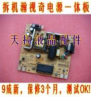 ViewSonic VX922 VA912b Power Board FSP043 - 2PI01 3BS0101313GP