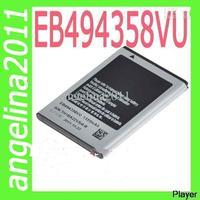 best quality EB494358VU EB494358VUCSTD 1350mAh Battery For GT-B7510 Galaxy Pro GT-B7800 GT-B7800 Galaxy M Pro GT-S5660