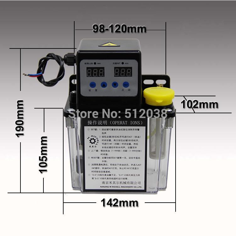 220VAC Auto Lubrication Pump 1 Liter 1L CNC Digital Electronic Timer , Lubrication oil pump(China (Mainland))