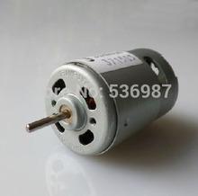 Электрические машины мотор оптом - Купить оптом