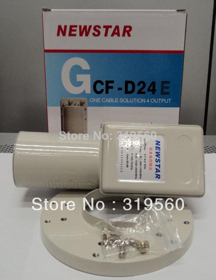 5150/5750 Dual Digital de baixa freqüência banda C LNB GCF-D24E dupla polarizada 2 de saída + HD + à prova d ' água LNBF para receptor de satélite TV(China (Mainland))