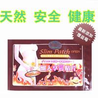 (1bag=10pcs)Genuine lazy Shuishui thin Shuishui potent thin paste stickers affixed Xiangshou