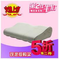 Mlily lily spatterdock slow rebound memory cotton pillow neck pillow