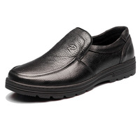 CE New 2014 mens Loafers sneakers genuine leather mocassin driving shoes slip on Casual Outdoor shoes men Platform shoes black