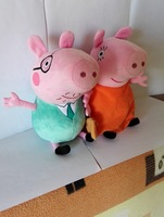 2 pcs/lot set 30cm peppa pig family Daddy + Mom  toys baby party plush doll pepa pig animal Stuffed for kids gift