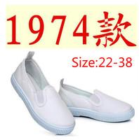 Wholesale,free shipping,2014 hot sale! male female child canvas,children dance shoe,Unisex children sneaker,children white shoes