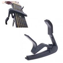 ленты/черный быстрой смены зажим ключ капо для электрогитары guitarra части и аксессуары(China (Mainland))
