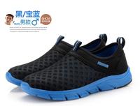 Summer mesh shoes men's shoes breathable mesh cloth shoes breathable casual shoes sneakers