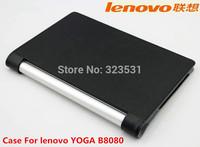 Free Shipping!!!  High Quality Ultra Slim 10''/ 10 inch Lenovo YOGA B8080 Tablet PU Leather  Case.Case for Lenovo YOGA B8080
