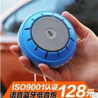 EWA E305 car wireless bluetooth speaker mobile phone outdoor portable hands-free card subwoofer audio The best gifts,