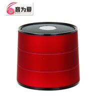 EWA A1022 wireless bluetooth speaker card small audio fm radio small steel gun The best gifts,