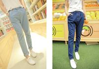 2014 New female summer pants feet loose big yards jeans harem pants women casual pants Slim free shipping