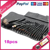 Free shipping Hot 18PCS Black MakeUp Brush sets kits