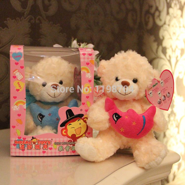 Animated teddy bears hugging