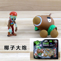 Wholesale or Retail Plants vs Zombies 2 Toys Coconut Cannon Figurine Cowboy Zombie Doll Figure Launch Ball Toys Gift Kids Toys