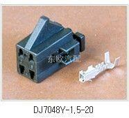 Modified car plug dj7048y-1.5-21 4 plug car connector wire harness plug