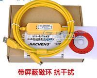 5pcs/lot USB-SC09-FX  PLC Programming Cable   For Mitsubishi compatible FX-USB-AW Immunity FX2N/FX1N/FX0/FX0N/FX0S/FX1S/FX3U