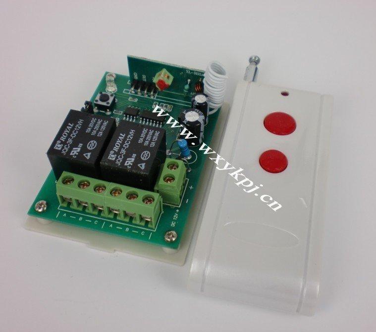 Rf Module Arduino, Rf Module Arduino Suppliers and