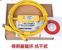 USBACAB230 USB Interface Programming Cable for Delta DVP series PLC, USB-DVP