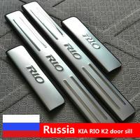 2010 2011 2012 2013 2014 KIA RIO k2 sedan hatchback stainless steel scuff plate door sill 4pcs/set car accessories for KIA RIO